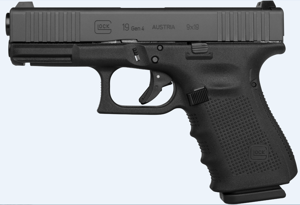 New Offerings From Glock Summer 2017!
