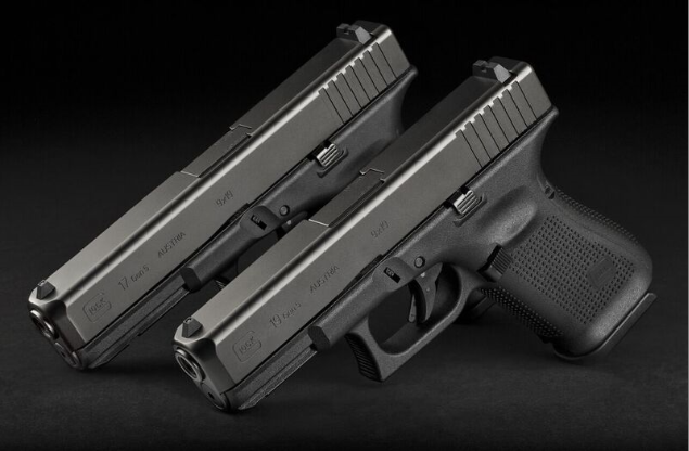 New Glock Gen 5 Pistols